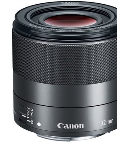 DPReview reviews the EF-M 32mm 1.4