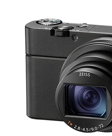 Sony announces the RX100 VII