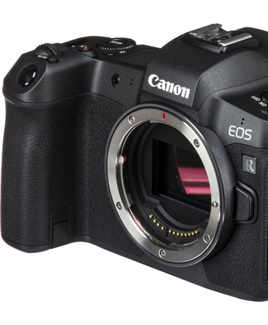 New firmware for the EOS R?