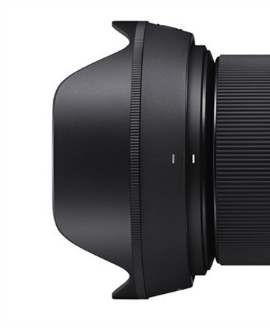 Sigma is about to announce a 24-70mm F2.8 L-mount lens
