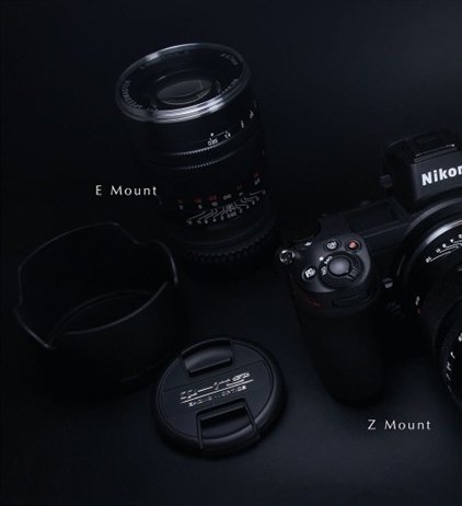 Shoten announces the Speedmaster 50mm .95 III for the Sony, Nikon and...