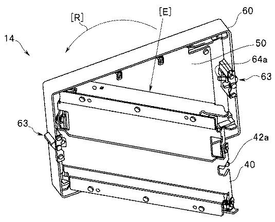 Patent Application: Olympus new tilt LCD screen mechanism