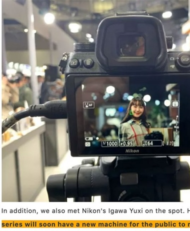 Nikon interview suggests that they may launch a new Z5 entry level...