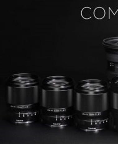 Tokina shows off their upcoming lenses