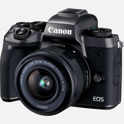 5 New EOS-M lenses coming over the next 2 years?