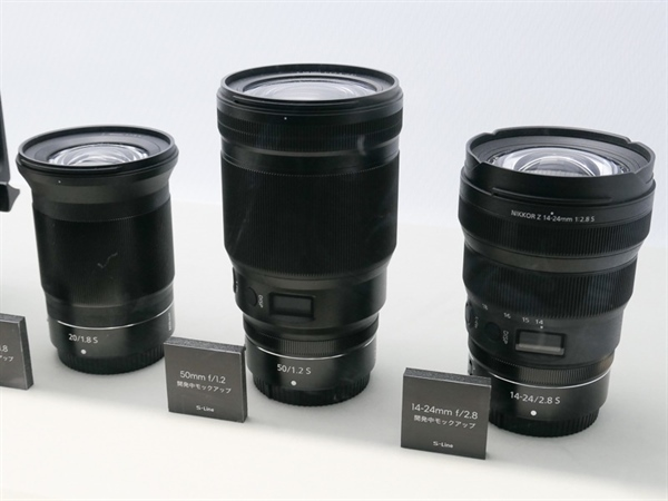 New images of the upcoming Nikon Z lenses